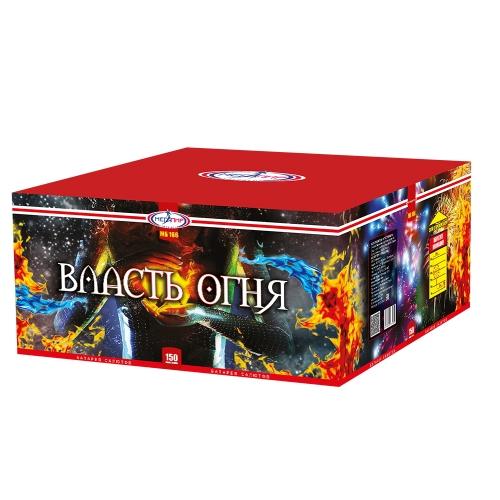 Батарея салютов Мегапир Власть огня МБ166